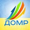 ДОМР   Дніпропетровьска Обласна Молодіжна Рада  