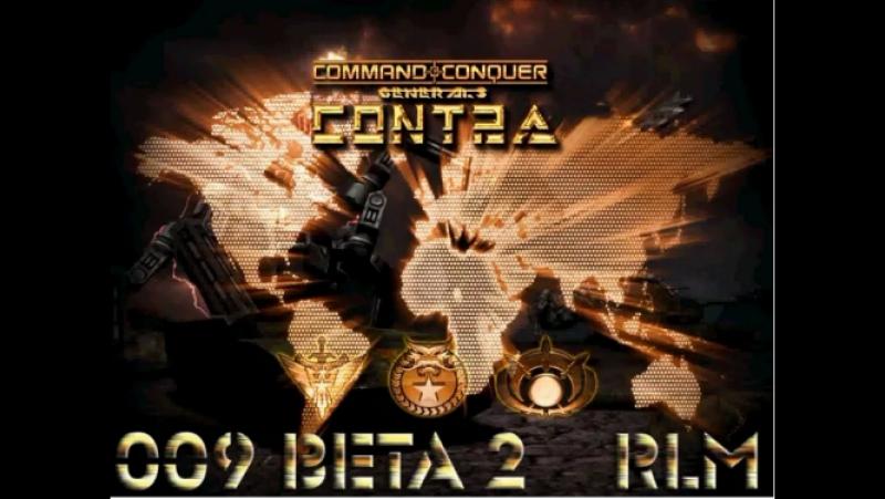 Command Conquer: Generals Zero Hour Сontro 009 BETA 2 ( ГЛА яды,США Роботы vs США ОМП)