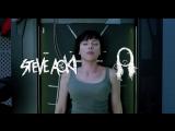 Призрак в доспехах - Steve Aoki Remix