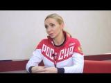 Татьяна Навка — Чистая правда об успехе и победах (полное интервью)