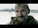 Наркомовский обоз 4-серия 2011 год