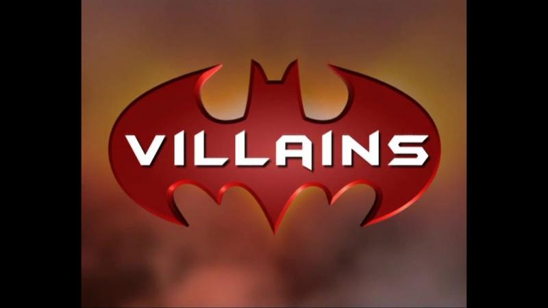 Бэтмен и Робин (1997) часть 2