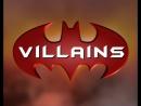 Бэтмен и Робин 1997 часть 2
