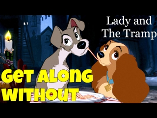 Фразовый глагол to GET ALONG WITHOUT someone or something из мультфильма Леди и Бродяга / Lady and The Tramp