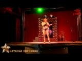 Наталья Сорокина - 1я встреча Клуба Творческих Людей