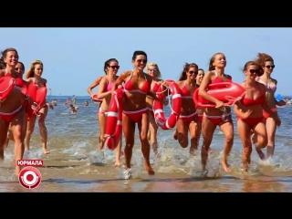 Comedy Club - Включай лето!