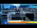 Новости Дневные на Рен ТВ 20.09.2017 Последний Выпуск 20_09_17