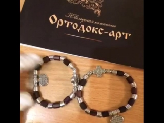 Работа выполнена для: ✅Юрий Милюшкан г.Тосно. ✅Жемерикина Алексея г.Новокузнецк