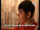 На что готов пойти мальчик ради печенья [Няня спешит на помощь, 2006] ТНТ