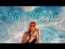 Happy B-day, dear F*A*N*T*A =^_^=