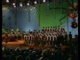 Беловежская пуща. БДХ, 1977