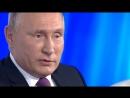Путин_ Мы любим Украину_Putin_ We love Ukraine