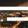 E:\music\Екатеринбург