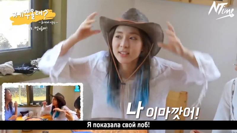 «Hyoni TV» Сезон 3 с Пак Сандарой, Ли Сэен (EP. 3) (русс. саб)