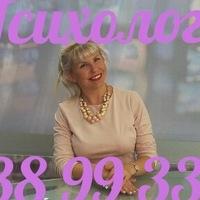 Ольга Латынцева