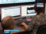 В центре Петербурга начала работать зона платной парковки