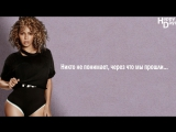 Beyonce – Rather Die Young (рус.саб)