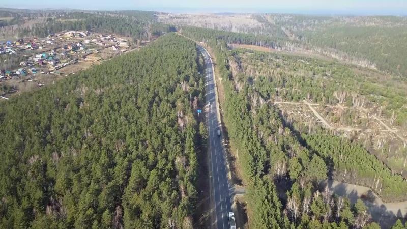 Открытие участка автодороги Иркутск-Оса-Усть-Уда