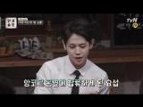 [SHOW] 9.02.2017 tvN Life Bar, Ep.10 - YoSeob Cut
