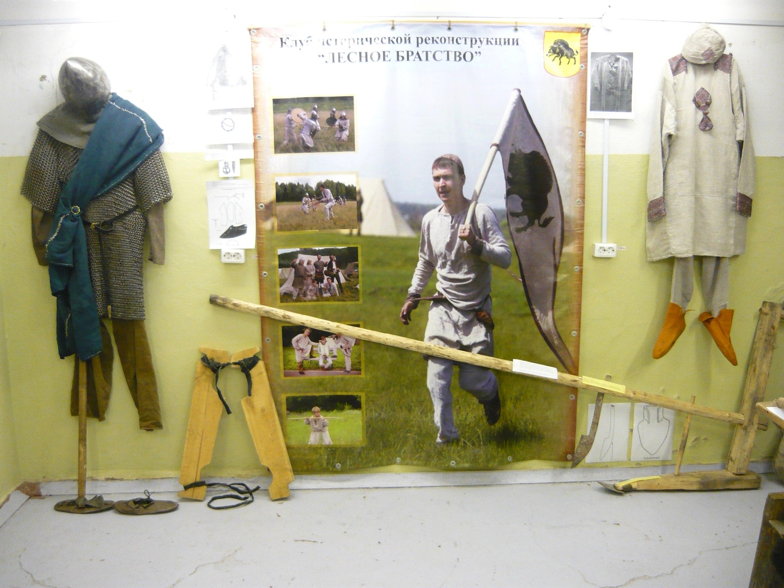 Экспозиция ″Викинги (Скандинавия, X-XI век)″, ″Аланы (Северный Кавказ, VII-IX век)″ (22.02.2017)