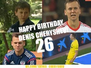 Happy Birthday Denis Cheryshev!