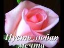 Sestre_s_dnem_rojdeniya