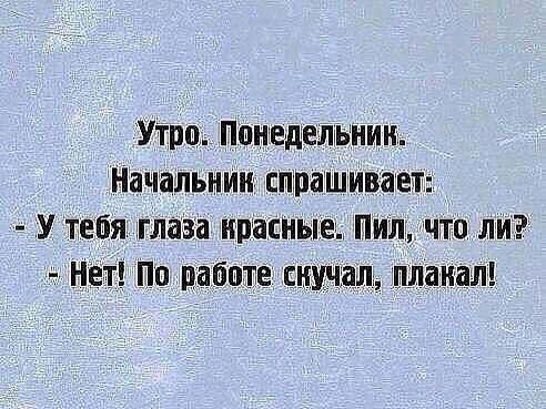 Фото №456244647 со страницы Кирилла Фролова