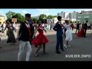 Школьный вальс - 2017 в Слуцке