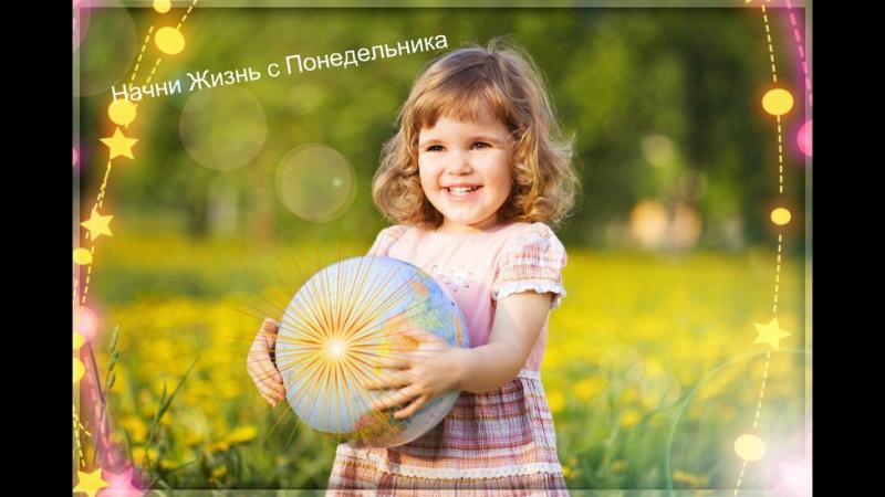 Солнышко внутри Тебя Источник Счастья и Исцеления