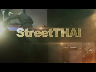Как научиться драться - Защита от любимого уличного удара (StreetThai)