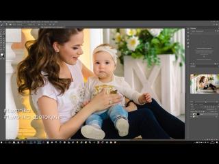 #Luxonika_фотокухня Процесс обработки фотографий