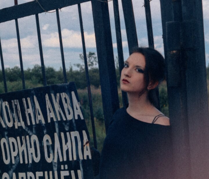 Лаура Овсепян - фото №5