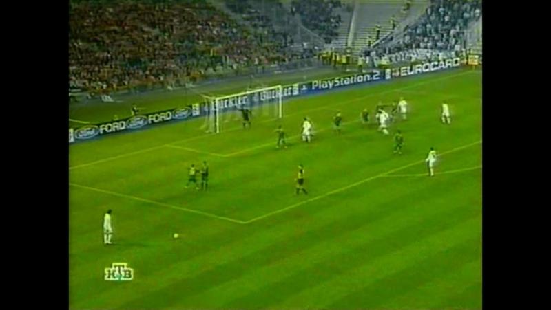126 CL-2001/2002 FC Nantes - Lazio Roma 1:0 (30.10.2001) HL