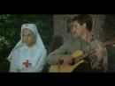 А я ставлю на любовь... (из к/ф Голова Горгоны, 1986)
