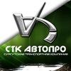 АвтоПРО | Прокат и аренда авто в Сургуте