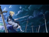 Fate - Get scared - Stumbling in your footsteps - legacy AMV