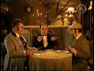 Приключение Шерлока Холмса и его компании - 19 Эпизод (Самый тупой сыщик)