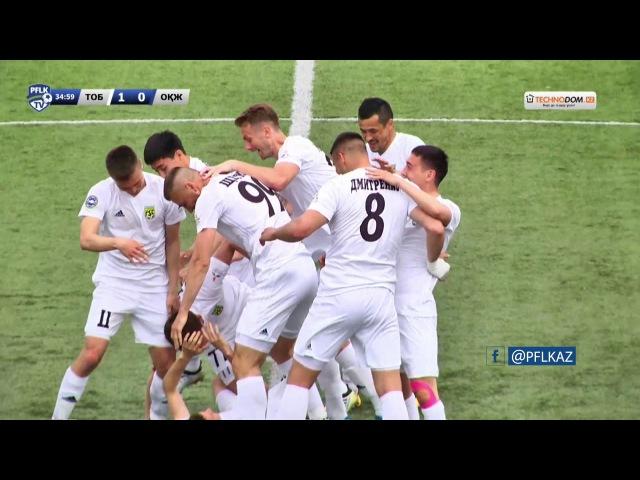 КПЛ-2017. 13 ТУР. ТОБОЛ - ОКЖЕТПЕС 10 (Г. САРТАКОВ)