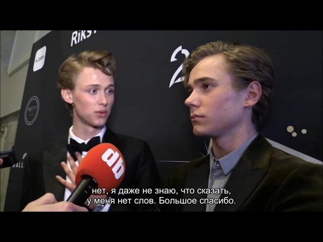 GULLRUTEN Тарьяй и Хенрик - поцелуй, интервью (Русские субтитры) | Tarjei Henrik RUS SUB