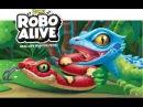 Игрушка Интерактивная Робо-ящерица и Робо-змея!