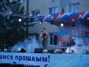 Folk Rock Фест в Петровске