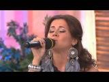 Сара Окс поет вживую на Первом канале! Офигенно!