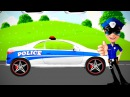 Мультик для детей. Полицейская машинка. Веселый с песенкой.