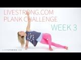 Elis - Plank Challenge Week 3  Элис - Тренировка с планками (3 неделя)