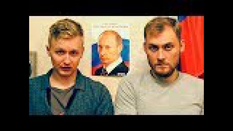 УГРОЗЫ! Вести с Полей: Переговоры с представителем ТИНЬКОВА!