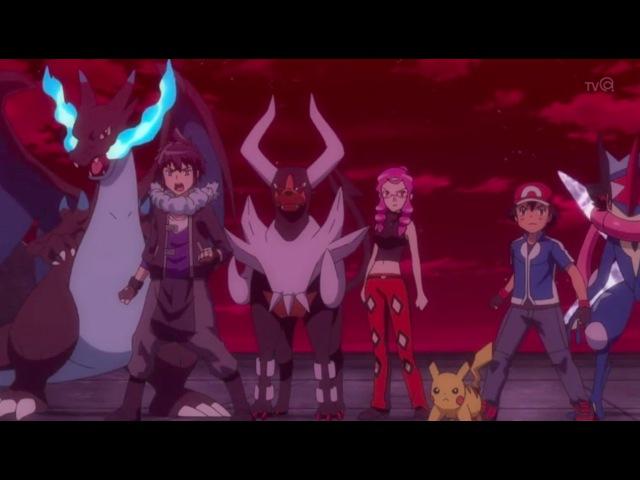 Lysandre VS Ash/Alain/Malva FULL FIGHT (FINAL PART) [Ash-Greninja VS Mega Shiny Gyarados] HD.