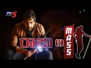 Raja the great Movie Interview Ravi Teja Director Anil Ravipudi TV5 News