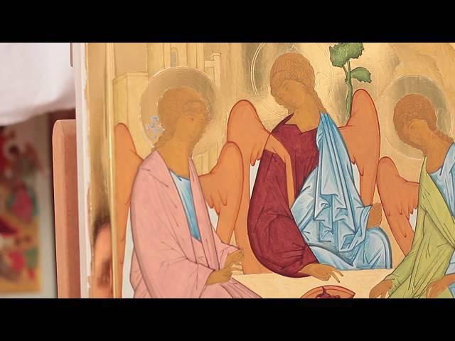Dipingere la Trinità DEMO: 20 Luci blu angeli