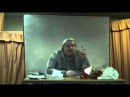 Карлос Кастанеда Учение дона Хуана Вуду наркотики галстук каган Левашов Н В