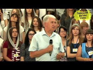 Малин 2016 22. Закриття - 2 М.С. Паночко - Сила в вірі що чинна любов'ю